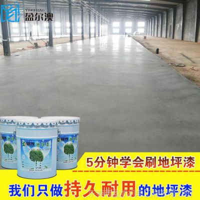 广州金钢砂地坪 无尘环氧地坪 广州地面硬化剂金刚砂 厂家施工