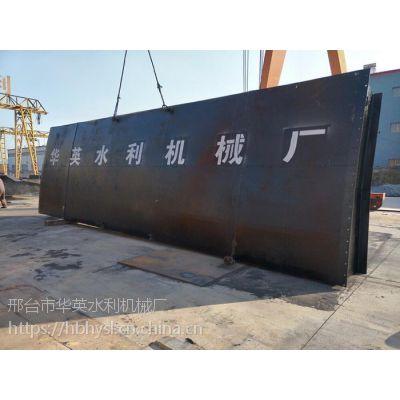 供应优质大型钢制闸门8米*8米大型卷扬启闭机-邢台华英