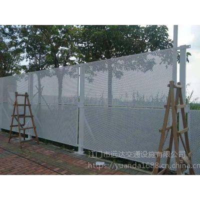 珠海工地冲孔围挡 香洲铁路围蔽框架式安全隔离防护网 白色冲孔围挡