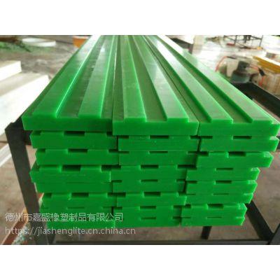 T型双排16A链条导轨 高耐磨UPE滑槽 8分链导轨精加工