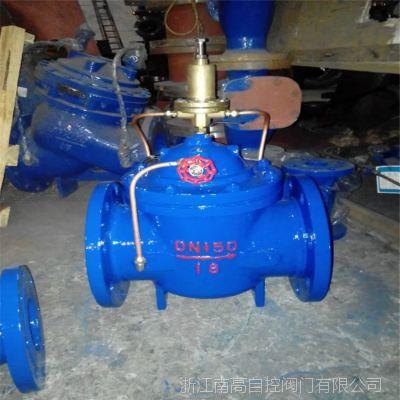 浙江厂家生产 400X-16C DN400 流量控制阀 水力控制阀
