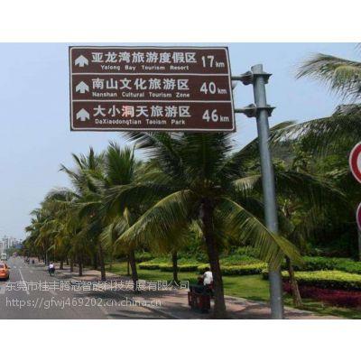 专业制作旅游风景名胜交通标志牌、景区标识牌厂家