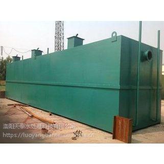 郑州医药厂污水处理设备方案