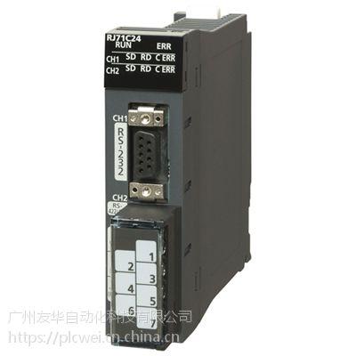 RJ71C24 三菱iR-Q系列网络模块