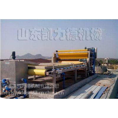 煤泥烘干生产线 带式压滤机固液分离设备