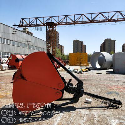 促销高质量起重机配件 亚重牌 X5轻型0.5立方米单绳悬挂抓斗 质量保证欢迎来电