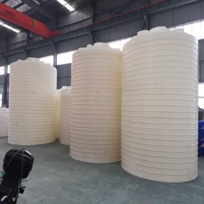 厂家批发10吨大塑料桶 10立方大塑料桶 大型塑料储水桶