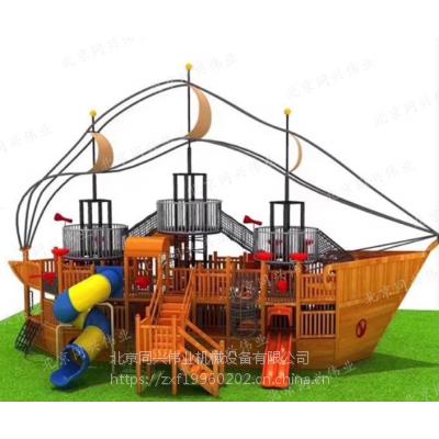 厂家定制儿童海盗船 木质游乐设施 无动力设备 儿童游乐设备
