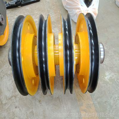 长期供应 5t热轧滑轮组 铸钢滑轮片 铸铁滑轮