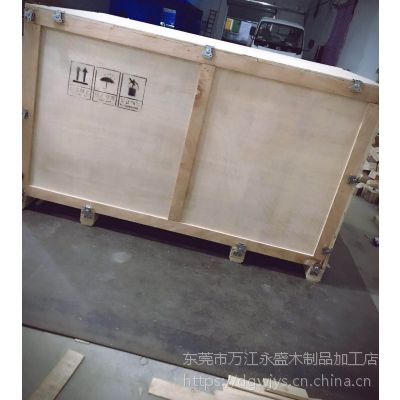 专业制作重型木箱,出口木箱,东莞,广州,佛山,深圳