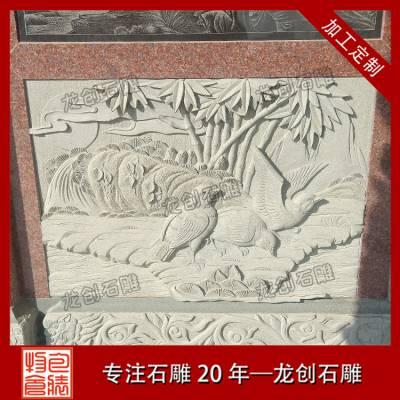 汉白玉浮雕起源于什么时候
