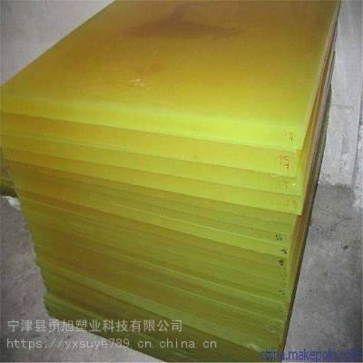 供应耐磨抗震耐高温抗冲击聚氨酯板