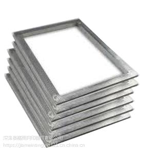供应苏州台版印花框 丝印铝合金网框 菲林制版铝框价格