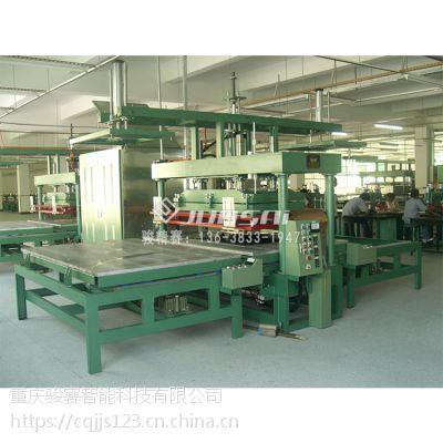 大功率多工位自动热合成型机 高效自动化一次成型 四工位一次热合机 自动化机器