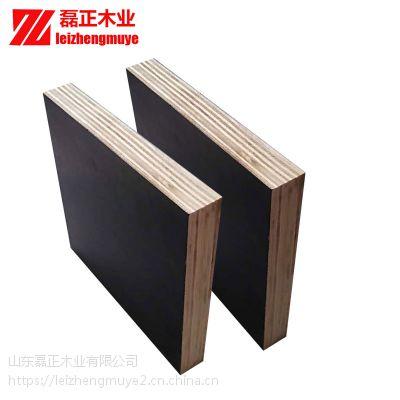 磊正木质建筑模板地下车库修建用1.5厚黑色覆膜防水防腐木质建筑模板