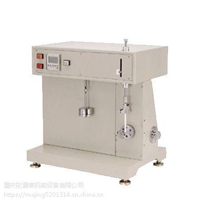重庆lzx精密耐折强度试验机