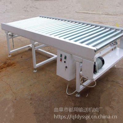 滚筒输送机自动化流水线输送机厂家 青海