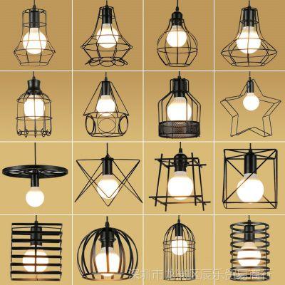 北欧复古爱迪生灯泡吊灯美式创意餐厅吧台橱窗单头小铁架铁艺吊灯