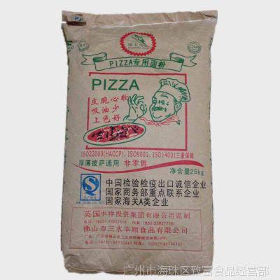 致富 啄木鸟披萨专用粉 披萨面粉 薄饼面粉 清真披萨面粉 25KG