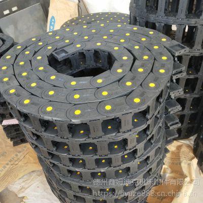 机床穿线坦克链 桥式塑料拖链厂家直销