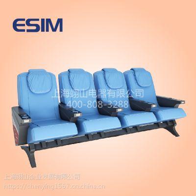 车站医院影院联排按摩椅,英国大品牌翊山电器,工厂直销订货