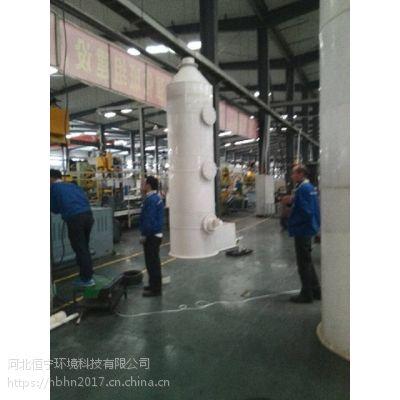 襄阳医药包装厂净化车间异味废气工程