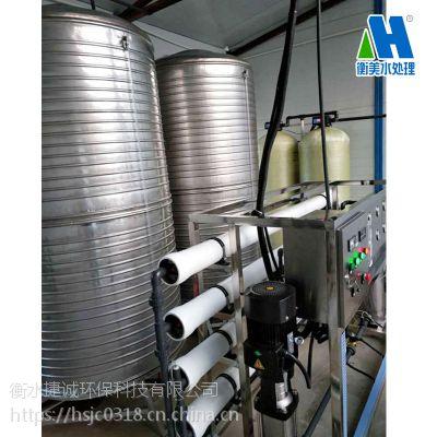 供应山东地区净水水处理设备 可接受定制