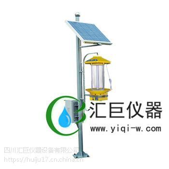 四川汇巨立杆式太阳能杀虫灯LP-2A