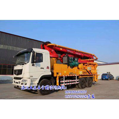 重汽后八轮37米移动式混凝土泵车厂家批发