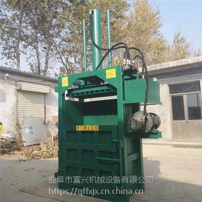 废旧薄膜压块机 废品杂料液压挤包机 30吨废纸杂料打包机多少钱