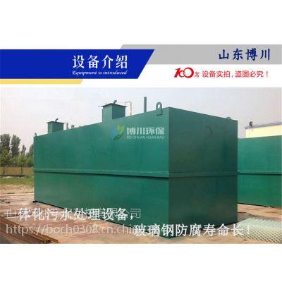 山东博川养猪场污水处理设备特点