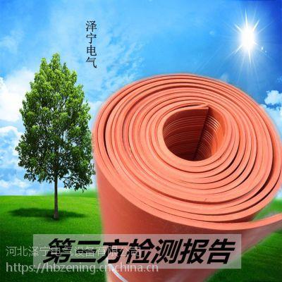 天然橡胶绝缘胶垫 没有异味绝缘胶垫 没有气泡绝缘胶垫