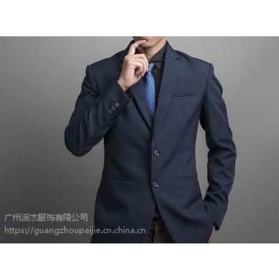 广州怎样挑选私家定制修身黑色西装公司