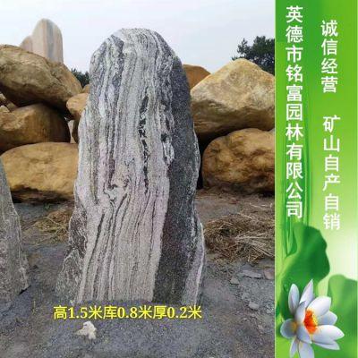 公园刻字石厂家 广东公园泰山石刻字 广东庭院泰山石风景石