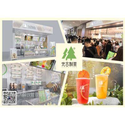 茶香浓郁,果香芬芳,光合制茶多款产品闪耀亮相