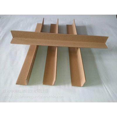 青岛纸护角生产商|家居保护角|专业生产L型环绕型纸护角