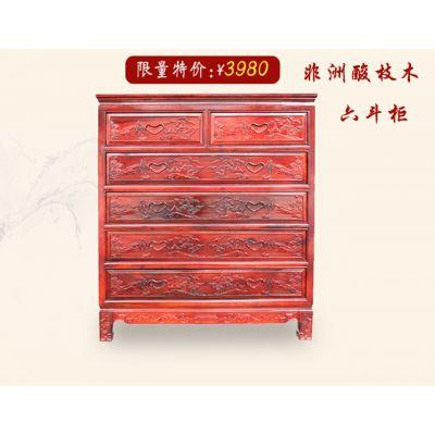 红木家具厂家-东阳红木家具-大象红木家具零售批发(查看)