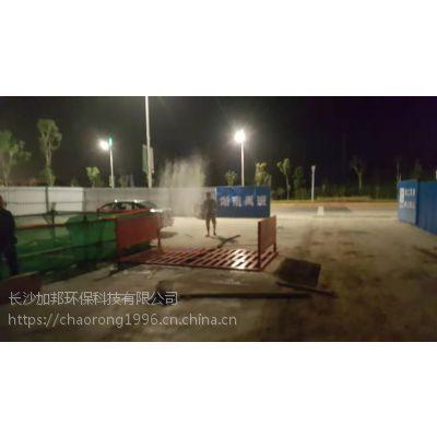 景泰县煤矿全自动车洗车机