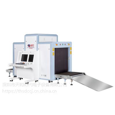 安天下AT100100安检机生产厂家,过包机,安检仪生产厂家,安全检查设备,X光机