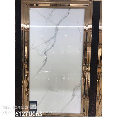 卡拉卡塔白雪花白卡拉拉白600*1200通体大理石瓷砖