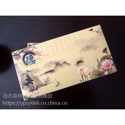 河北保定广告纸巾盒定制 订做抽取式纸巾盒 订做盒装抽纸可印logo