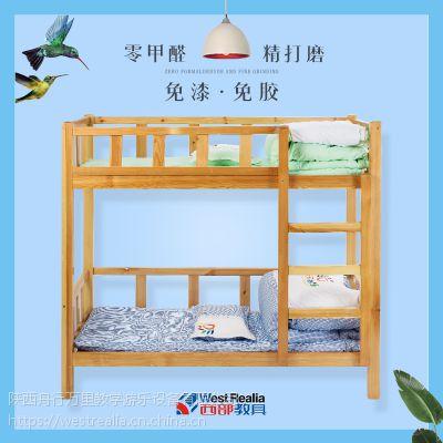 西部教具西安幼儿园松木架子床幼小衔接托管班午睡高低床实木架子床松木床