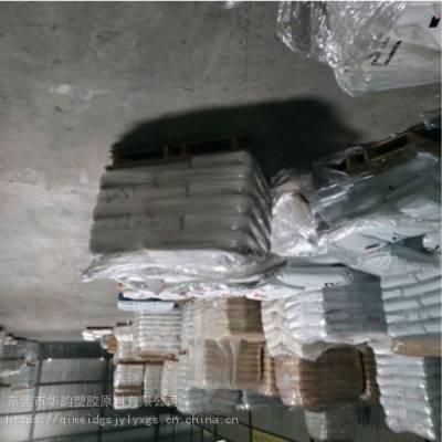 挤出级POM聚甲醛(原材料)德国巴斯夫