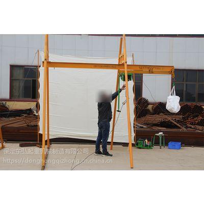 建筑小吊机批发|保定吊机生产厂家|进口小吊机批发