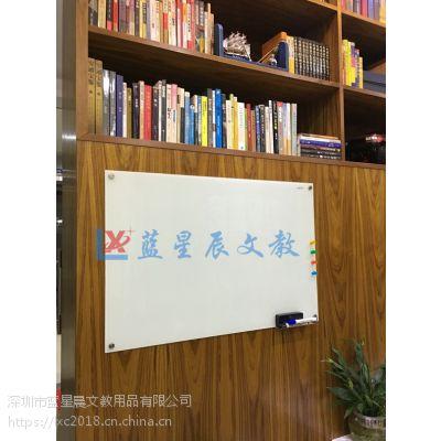 深圳超白钢化玻璃白板1
