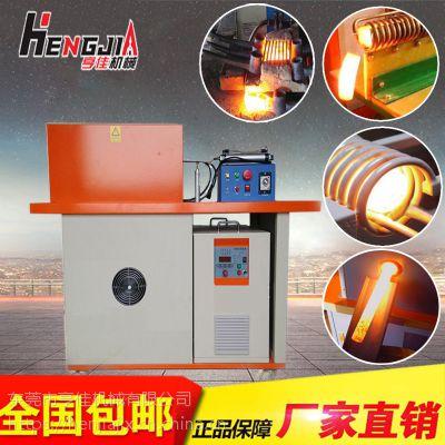 中频锻造炉_中频锻造电炉_中频感应加热锻造炉
