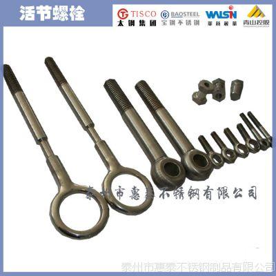 304不锈钢外六角螺栓 冷墩加大加长外六角螺丝