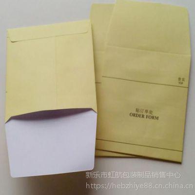 定制眼镜片袋包装纸质包装袋含眼睛片光学眼镜片无纺布袋折边纸袋