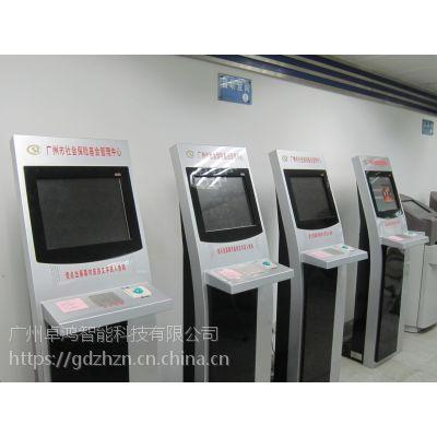 19寸中国银行自助终端机深圳自助终端机
