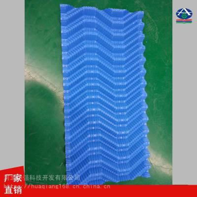 泾阳2×350MW热电联产机组工程冷却塔S波淋水填料 河北华强